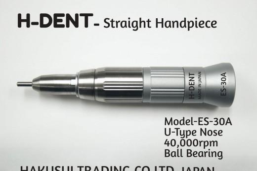 ES-30A (1) (1)
